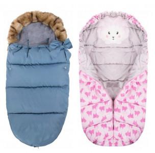 Детские спальные мешки