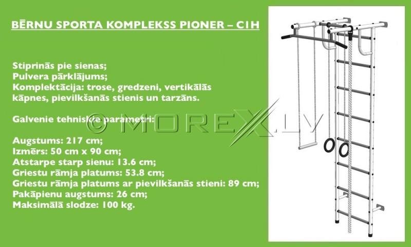 Детский спортивный комплекс Пионер-C2H сине-жёлтый (шведская стенка)