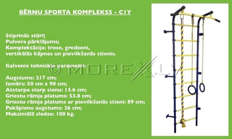 Swedish wall for children Pioner-C1Y blue-yellow