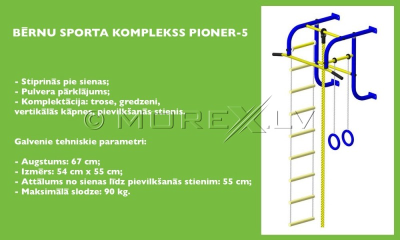 Swedish wall for children Pioner-5 blue-yellow