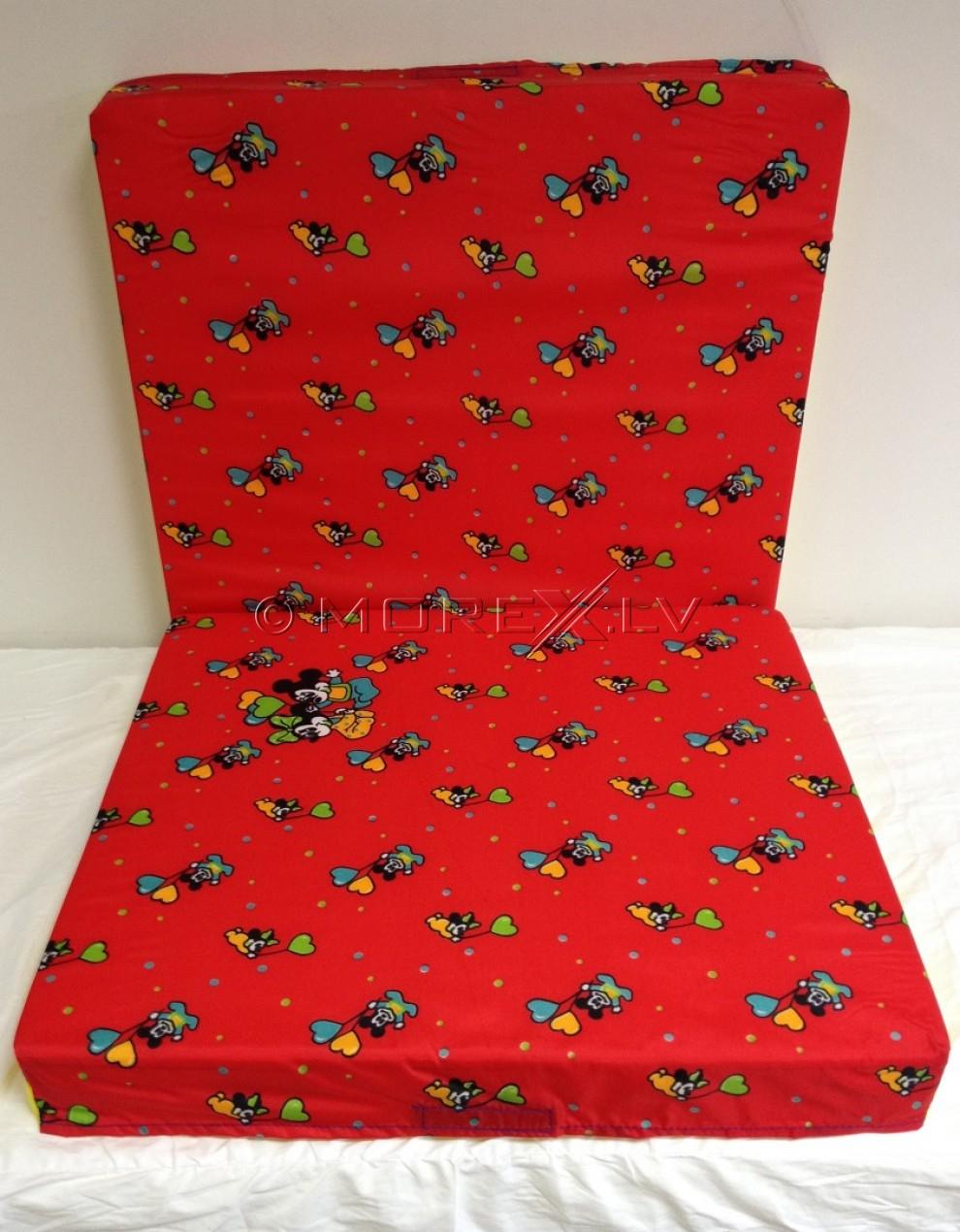 Sporta paklājs 66x120cm sarkan-dzeltens ar ieliktni