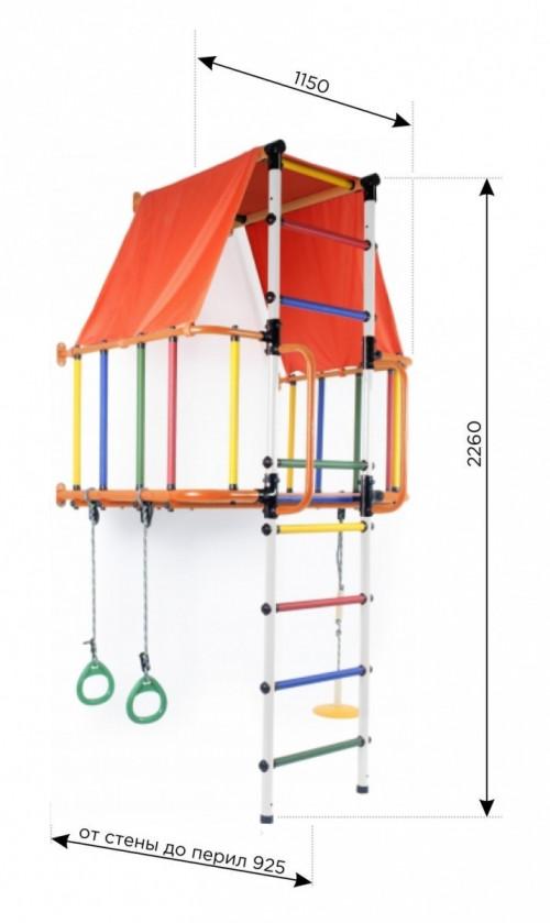 Детская площадка ИНДИГО L, 00619-ORANGE