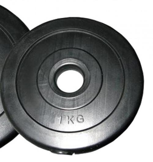 Svaru disks hantelēm un stieņiem 1kg (31.5 mm)
